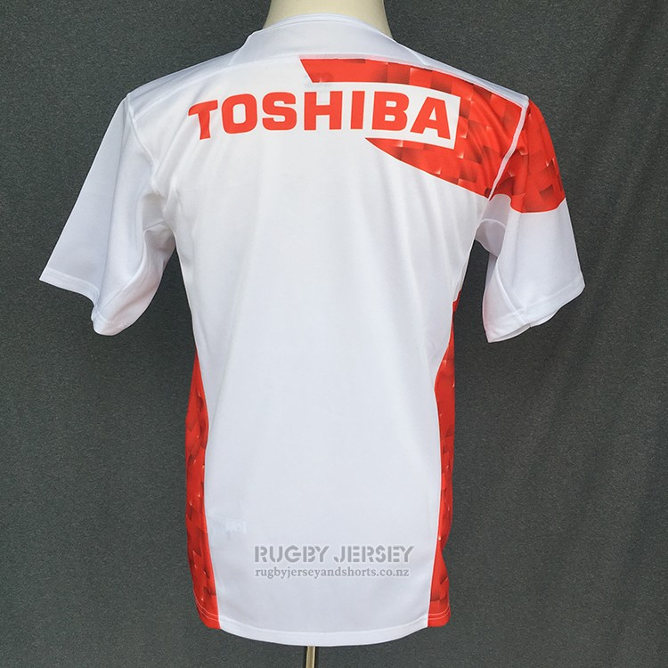 Japan 7s Rugby Jersey 2017 Home